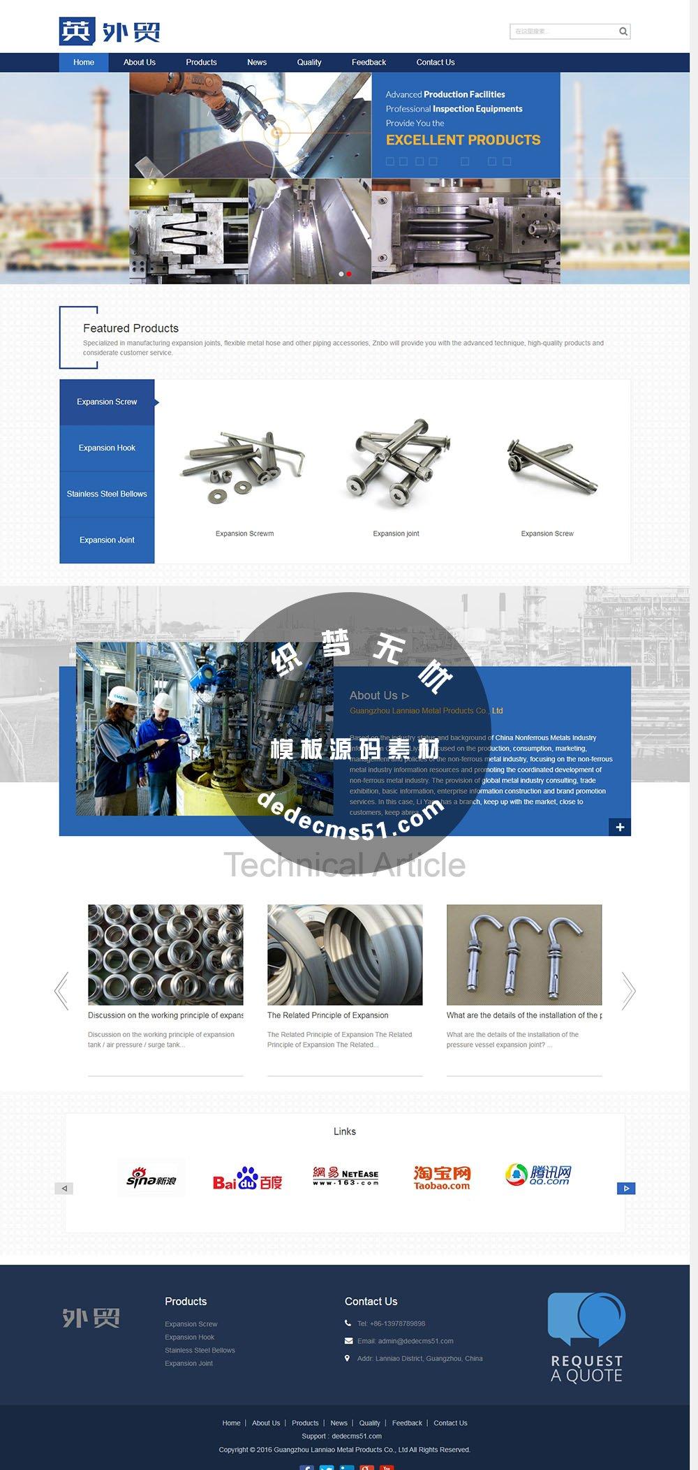 响应式外贸英文模板螺丝机械设备行业站织梦模板(自适应手机端)