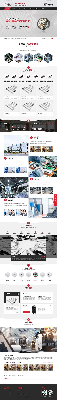 营销型螺纹螺钉电镀机械配件机械设备企业行业站织梦模板下载(带手机端)